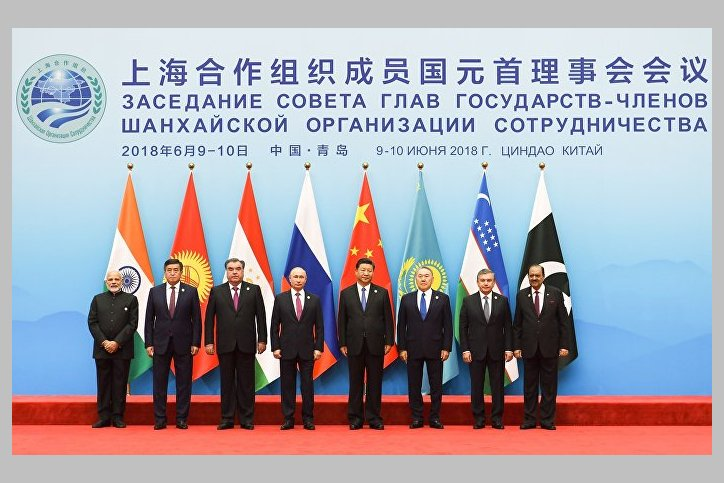 SCO: Joint communique of the heads of state on simplifying trade procedures