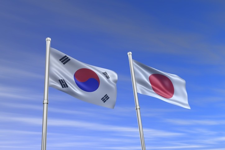 FKI: Korea-Japan Dismissal Law Seminar