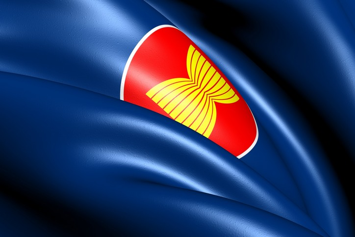 ASEAN press release following the Foreign Ministers' Retreat in Philippines