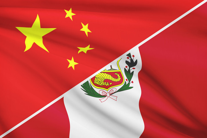 CCPIT: Peru-China business seminar held in Lima