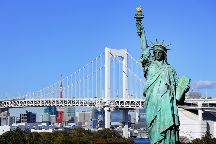 USCC: 53rd U.S.-Japan Business Conference