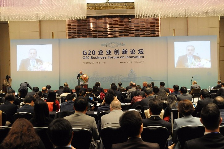 G20 China Business Forum on Innovation held in Beijing