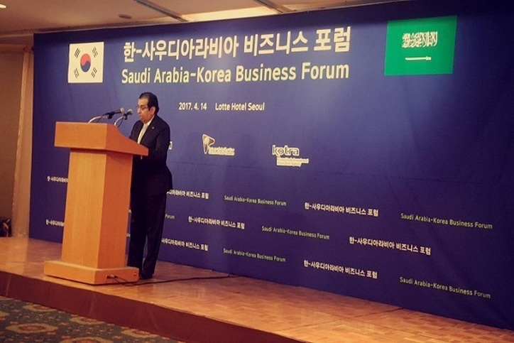 CSC: Saudi delegation in Seoul to participate in the Saudi-Korean business forum