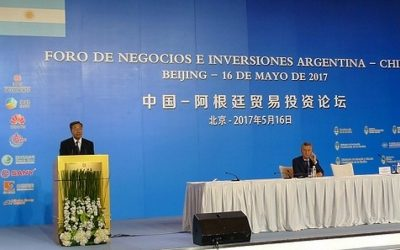 CCPIT Chairman Zengwei attends China-Argentina Trade & Investment Forum