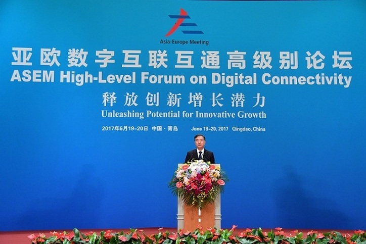 CCPIT: China calls for stronger Asia-Europe digital connectivity at ASEM Forum