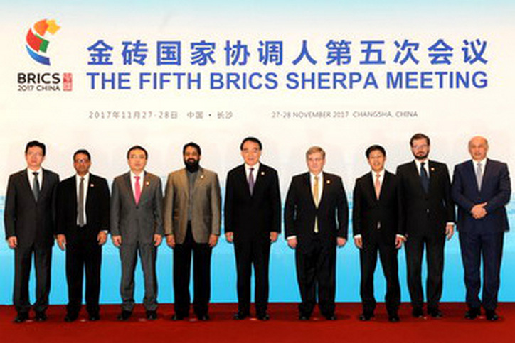 The Fifth BRICS Sherpa Meeting successfully held in Changsha, Hunan Province