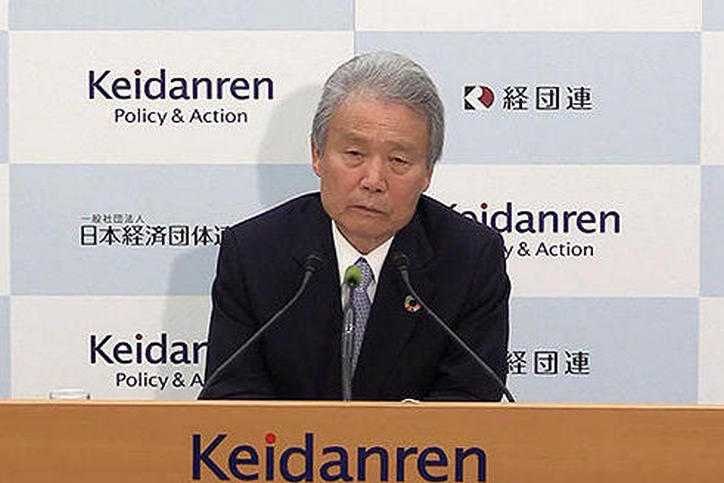 Keidanren: Chairman's statement on TPP11 agreement