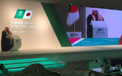 CSC: Japanese investments expected to grow in KSA