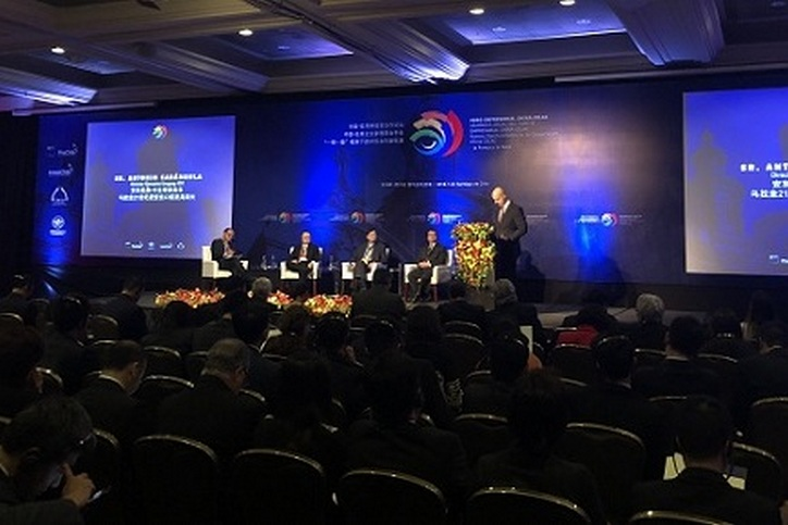 CCPIT: China-LAC Economic & Trade Cooperation Forum, Chile