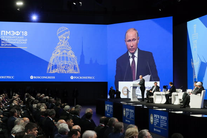 SPIEF 2018: St Petersburg International Economic Forum plenary session