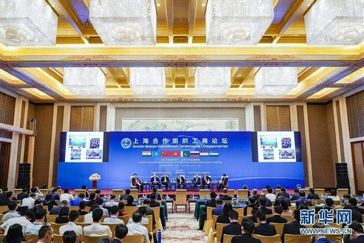 CCPIT: SCO Business Forum – Officials and entrepreneurs discuss trade
