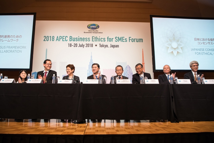 APEC: Ethics pacts provide timely boost to healthcare, trade