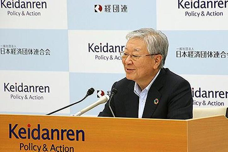 Keidanren: US tariffs will not have any major immediate impact on the economy