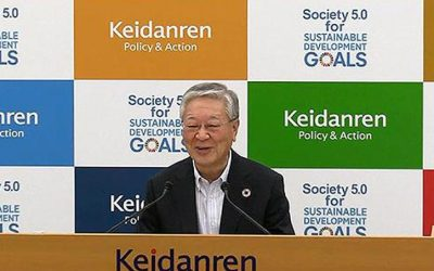 Keidanren Chairman Nakanishi's statements and comments at his press conference