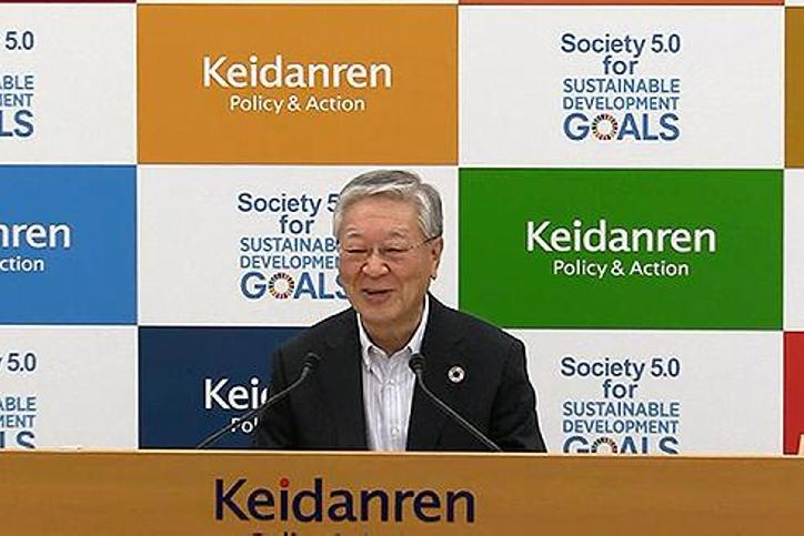 Keidanren Chairman Nakanishi's statements at his press conference