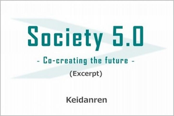 Keidanren: Policy proposal for Society 5.0 – Co-creating the future