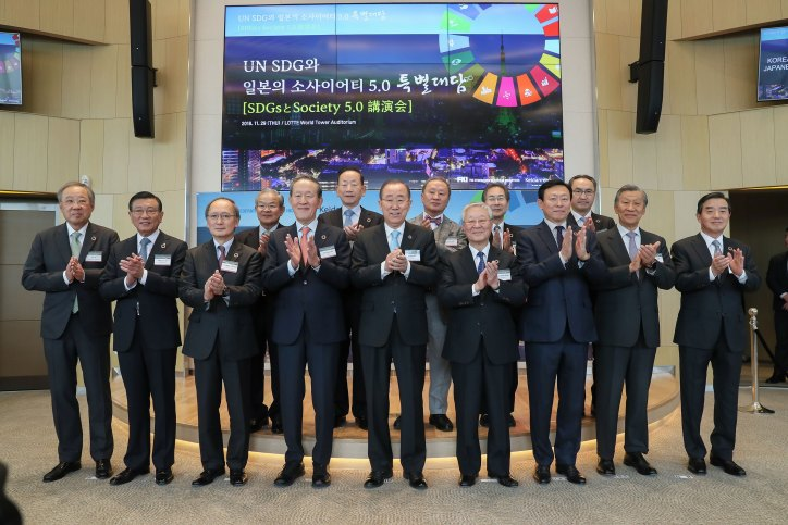 FKI: Special talks at Korea-Japan Business Summit Meeting