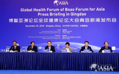 Boao Forum for Asia's 1st Global Health Forum set for Qingdao in June